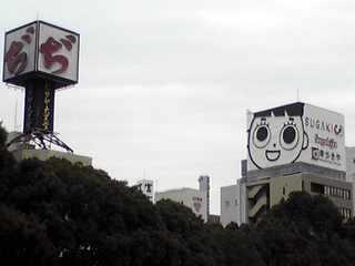 名古屋が誇る2大企業